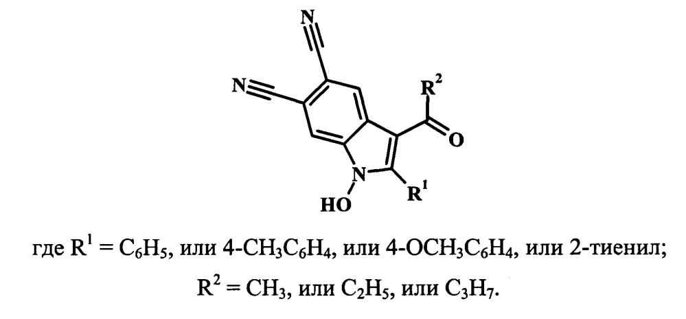 Способ получения 2,3-дизамещенных 1-гидрокси-1h-индол-5,6-дикарбонитрилов