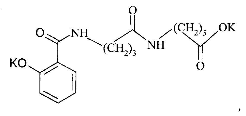 Новое водорастворимое производное салициламида, обладающее нейропротекторным действием при недостаточности мозгового кровообращения