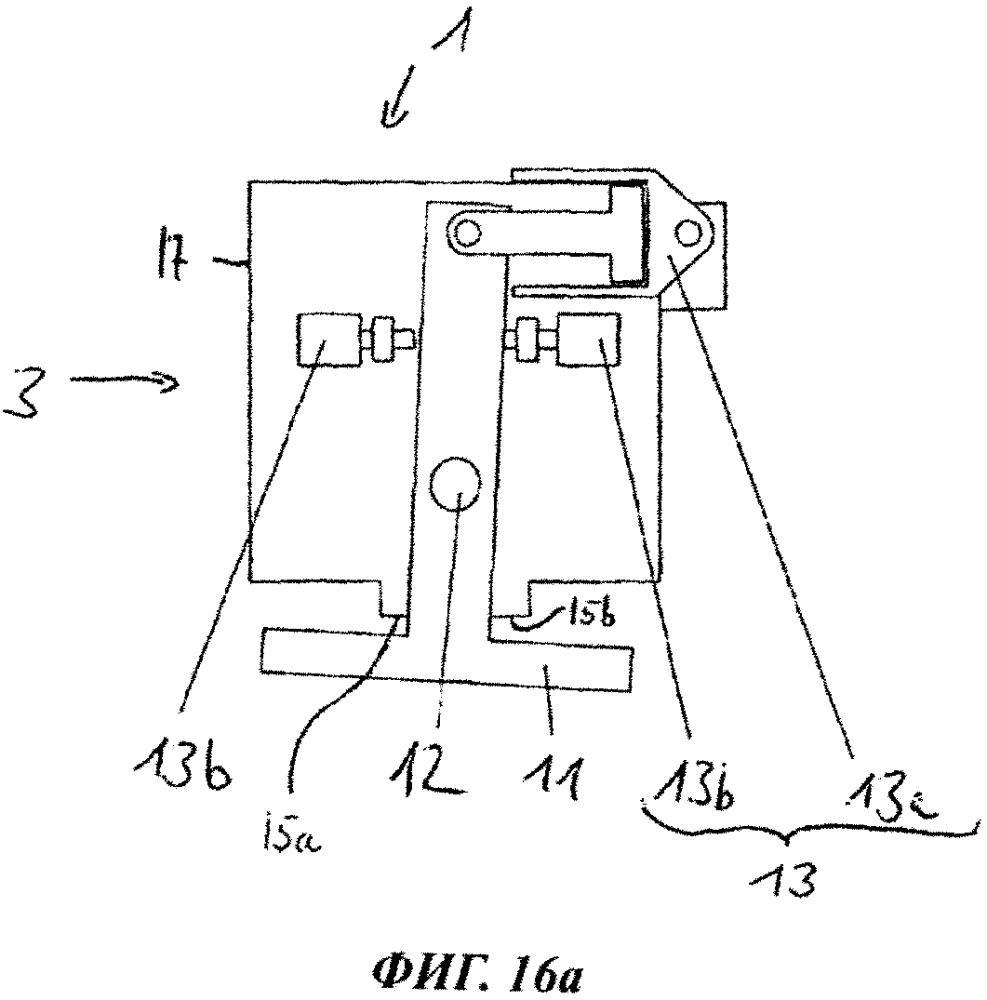 Устройство нанесения слоя для 3d-принтера и способ для нанесения двух слоев конструкционного материала в виде частиц