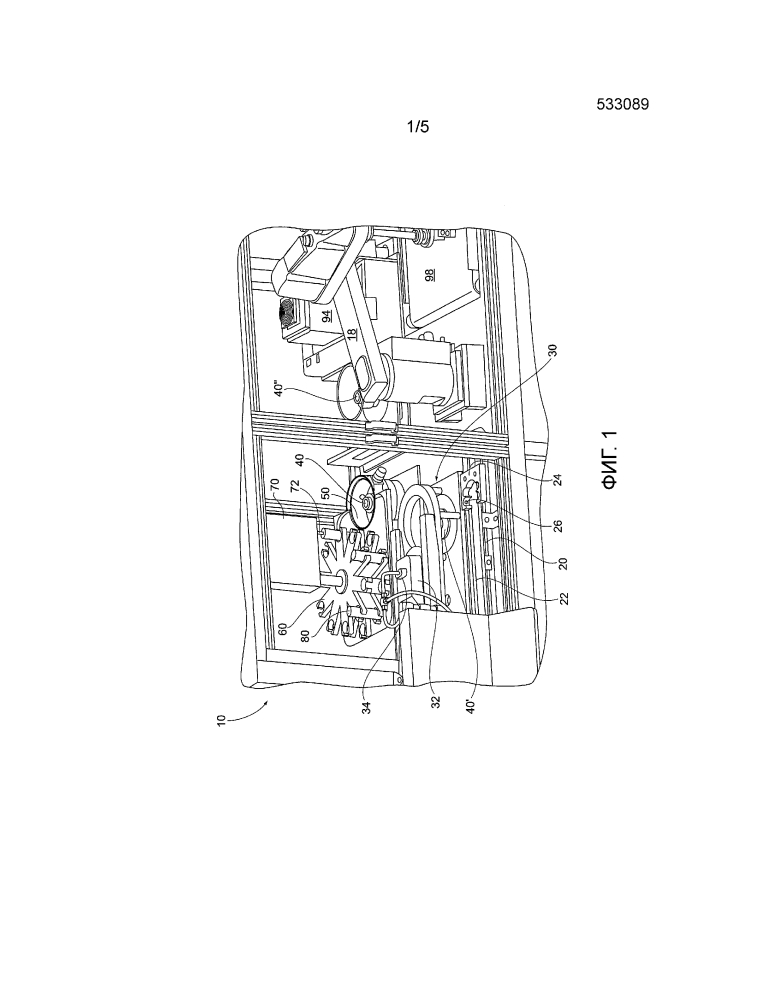 Устройство для нанесения многослойного покрытия на оптическую подложку способом центрифугирования