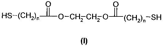 Содержащие кремниевую кислоту каучуковые смеси, содержащие эфир ω-меркаптокарбоновой кислоты с многоатомными спиртами
