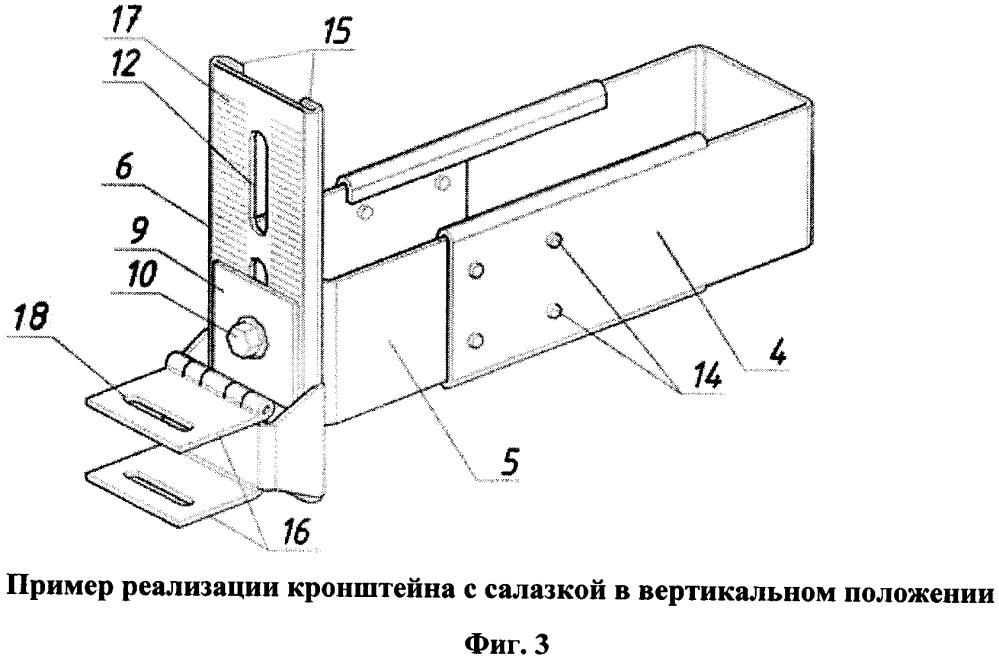 Кронштейн системы облицовки зданий и помещений
