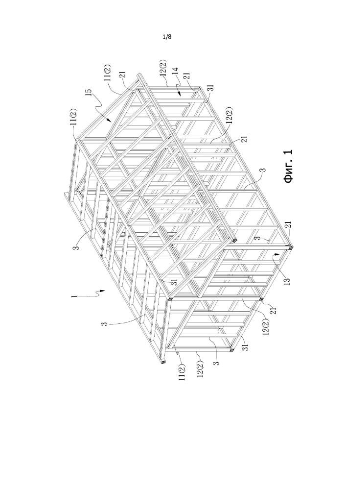 Легкая стальная конструкция