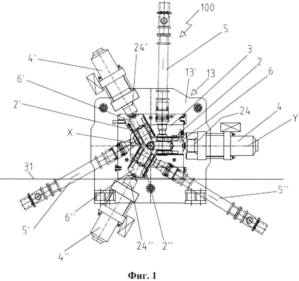 Клеть прокатного стана с тремя валками с возможностью их замены путем перемещения в поперечном направлении относительно линии проката
