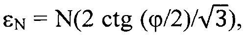 Способ получения заготовки из наноструктурного сплава ti49,3ni50,7 с эффектом памяти формы