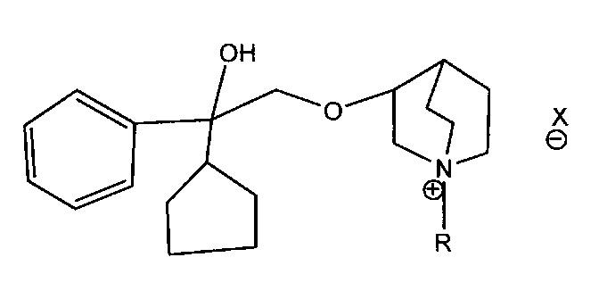 Соединения хинина, способ их получения и их медицинское применение