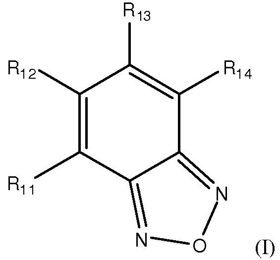 Бензофуразановые антимилоидные соединения и способы