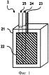 Батарея с извлекаемым воздушным электродом