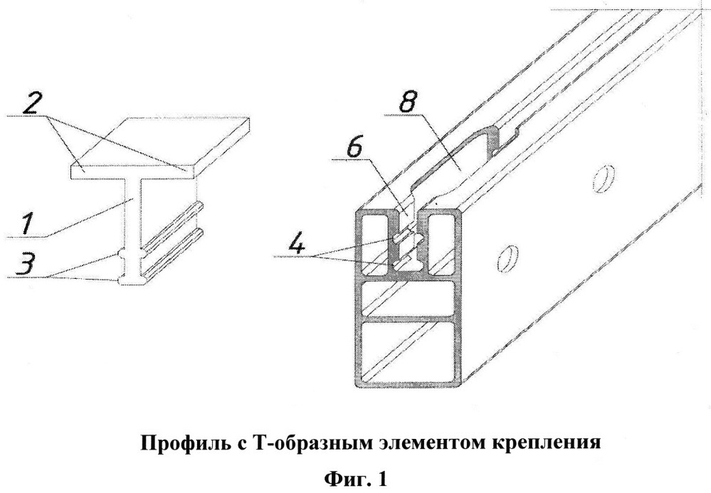 Т-образный элемент крепления облицовочных плит (панелей) навесного каркаса системы облицовки зданий и помещений скрытым способом