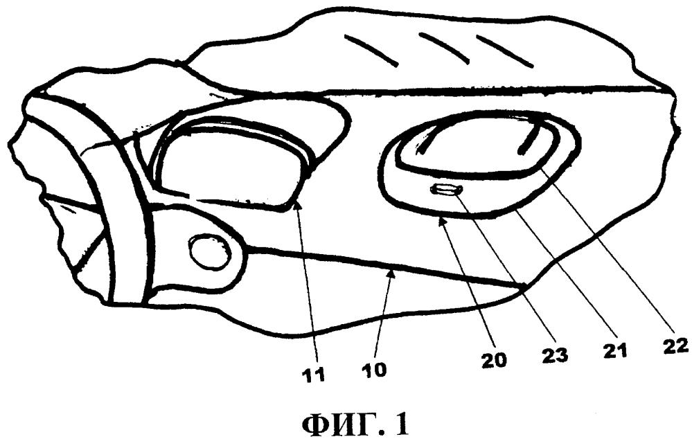 Комбинированный узел хранения и стыковки для портативного электронного устройства
