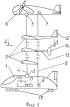 Летательный аппарат - 3