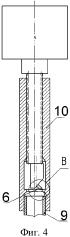 Способ сварки кольцевых внутренних швов и устройство для его осуществления