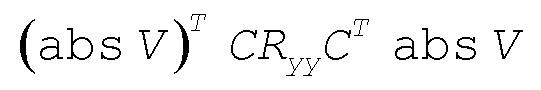 Структура декоррелятора для параметрического восстановления звуковых сигналов