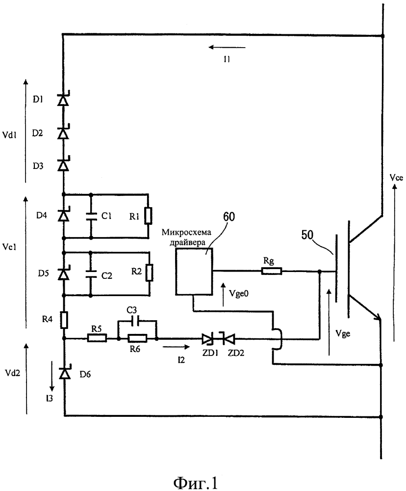 Схема защиты для полупроводникового переключающего элемента и устройство преобразования мощности