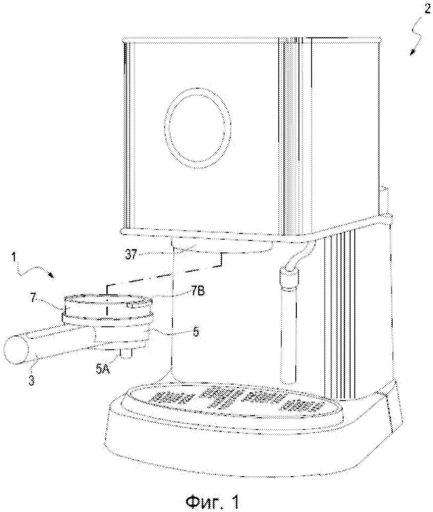 Держатель фильтра для машин для приготовления напитков