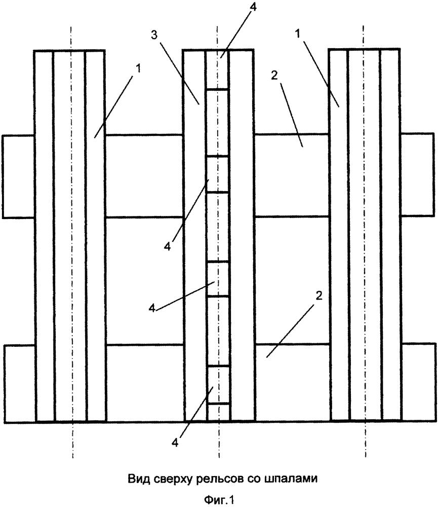 Электромагнитный рельсовый тормоз