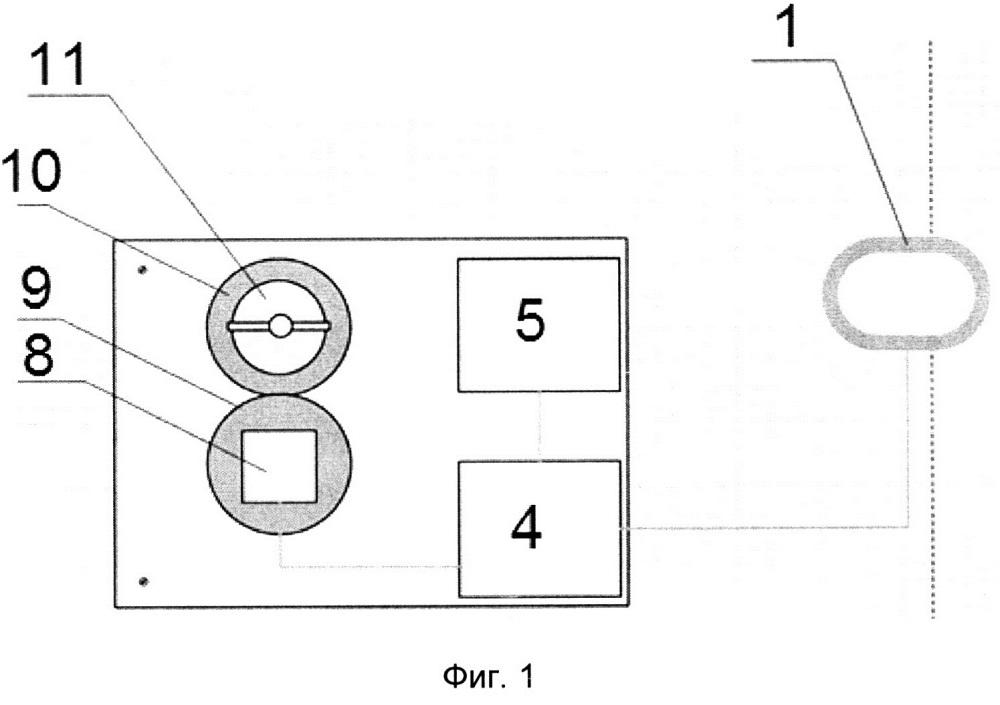 Электромеханический адаптер для механического замка