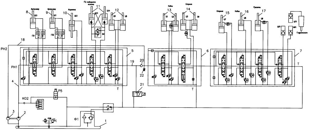 Гидропривод рабочего оборудования экскаватора-погрузчика