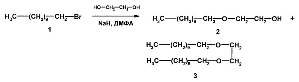 Способ получения 2-ундецилокси-1-этанола