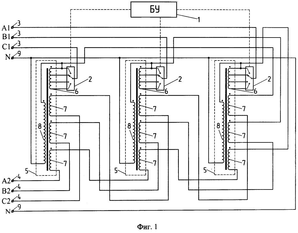 Устройство симметрирования и стабилизации трехфазного напряжения