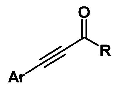 Способ получения ацетиленовых кетонов