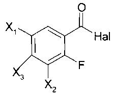 Способ получения (1-циклопропил-6-фтор-1,4-дигидро-8-метокси-7-[(4as,7as)-октагидро-6н-пирроло[3,4-в]пиридин-6-ил]-4-оксо-3-хинолинкарбоновой кислоты