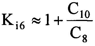 Интегральная индуктивность с расширенным частотным диапазоном