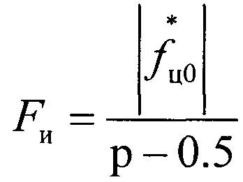 Способ первичной импульсно-доплеровской дальнометрии целей на фоне узкополосных пассивных помех