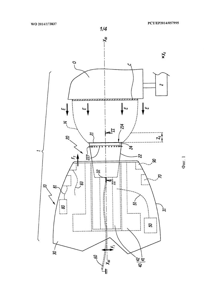 Электростатическое распыляющее устройство для напыления жидкого покрывающего материала и установка для напыления, содержащая такое распыляющее устройство