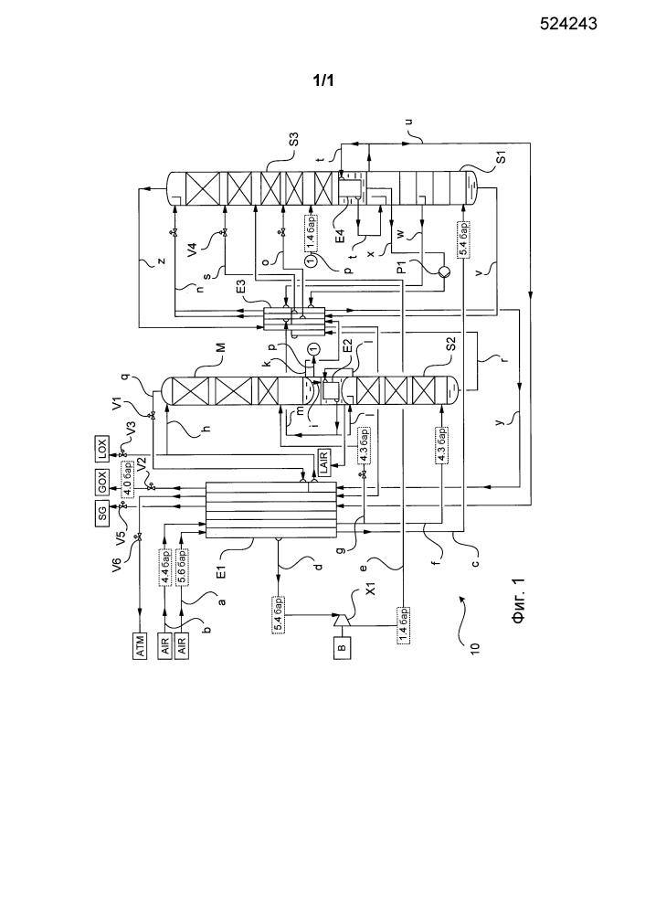 Способ низкотемпературного разделения воздуха в установке для разделения воздуха и установка для разделения воздуха