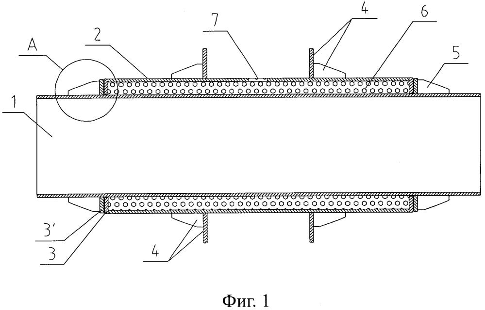 Элемент неподвижной опоры для предварительно изолированного трубопровода