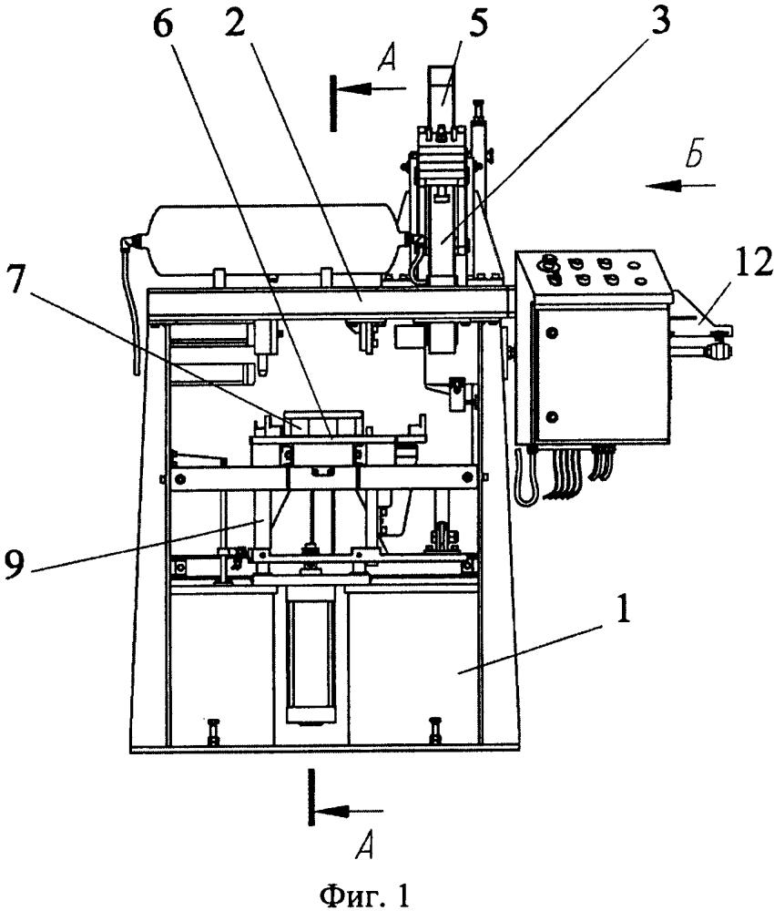 Устройство для установки фиксирующего кольца на корпусе гильзы снаряда