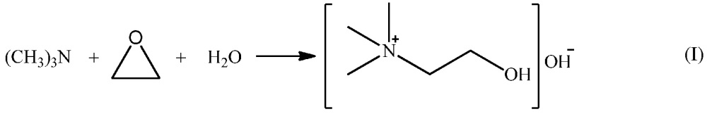 Способ получения гидроксида холина из триметиламина и этиленоксида