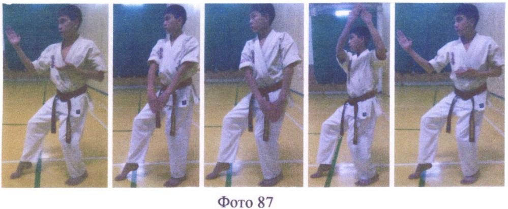 Методика коррекции s- и с-образных сколиозов у подростков 12-15 лет с помощью упражнений карате киокусинкай