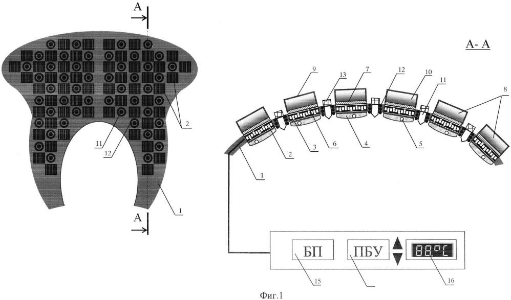 Термоэлектрическое полупроводниковое устройство для массажа шейно-воротниковой зоны