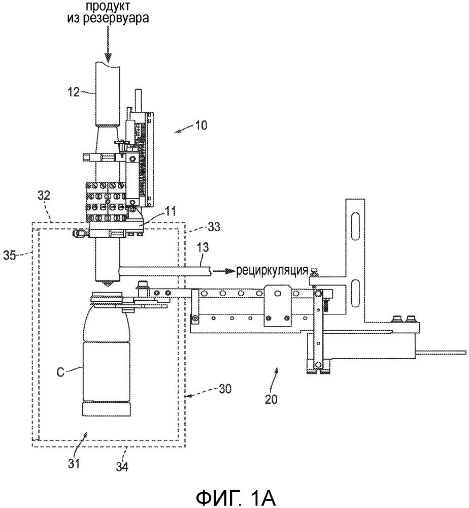 Система наполнения емкости и клапан для нее