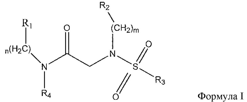 Новые производные салициловой кислоты, их фармацевтически приемлемая соль, композиции и способ применения