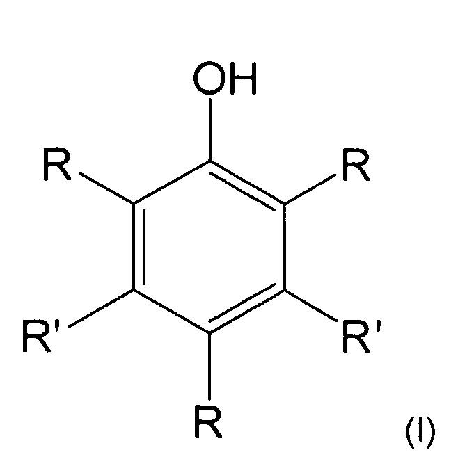 Соединение пространственно затрудненного фенола, его получение и его применение в качестве антиоксиданта