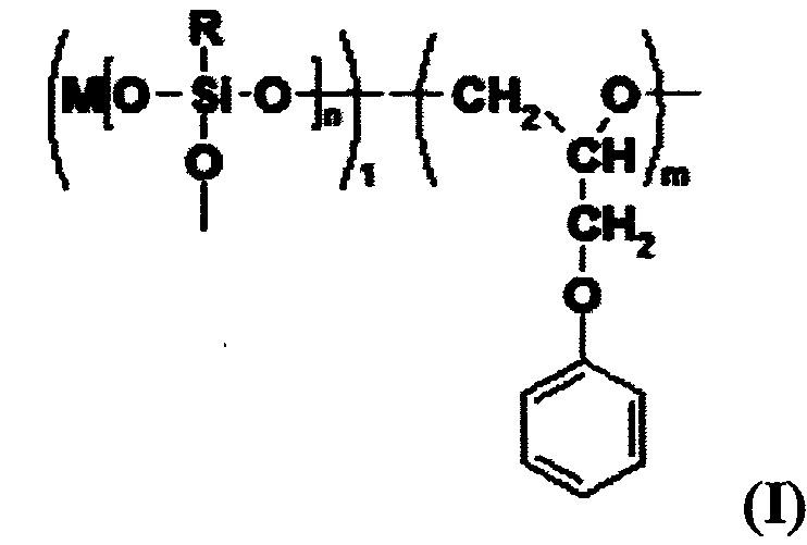 Металлосилоксановые олигомеры в качестве отвердителей эпоксидных смол и способ их получения