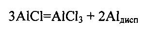 Устройство для алюмотермического восстановления титана из его тетрахлорида