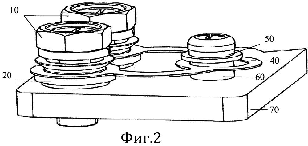 Устройство для предотвращения падения и соединительный элемент