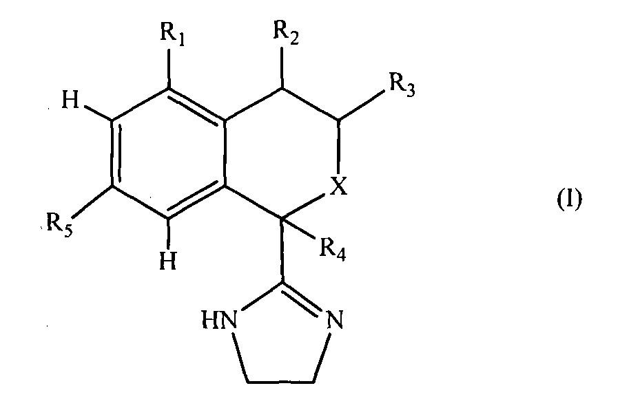 Производные 1-(4,5-дигидроимидазол)-изохромана или 1-(4,5-дигидро)-изотиохромана, полезные в качестве агонистов альфа2 адренорецепторов