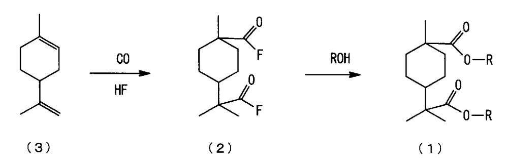 Новое сложноэфирное соединение алициклической дикарбоновой кислоты и способ его изготовления