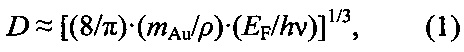 Терагерц-инфракрасный конвертер для визуализации источников терагерцевого излучения