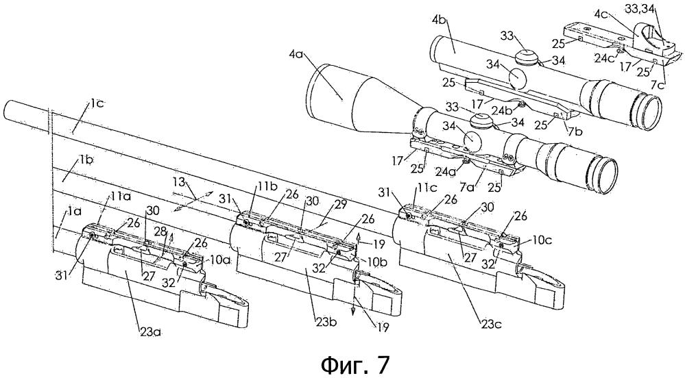 Универсальная система монтажа оптического прицела для личного огнестрельного оружия