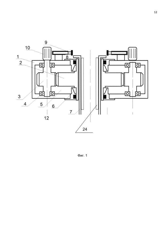 Способ монтажа винтовой сваи из профильной трубы с многоугольным сечением и проходной вращатель для монтажа винтовой сваи из профильной трубы с многоугольным сечением