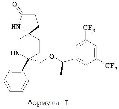 Композиции антагонистов нейрокинина-1 для внутривенного введения