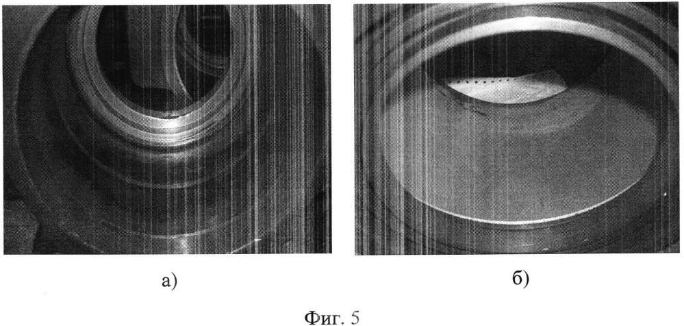 Способ формирования микрорельефа на поверхности металлических изделий
