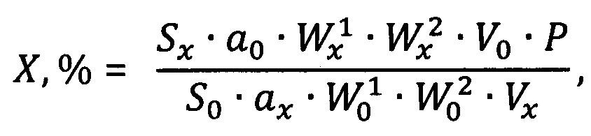 Способ количественного определения фенибута в микрокапсулах методом капиллярного электрофореза