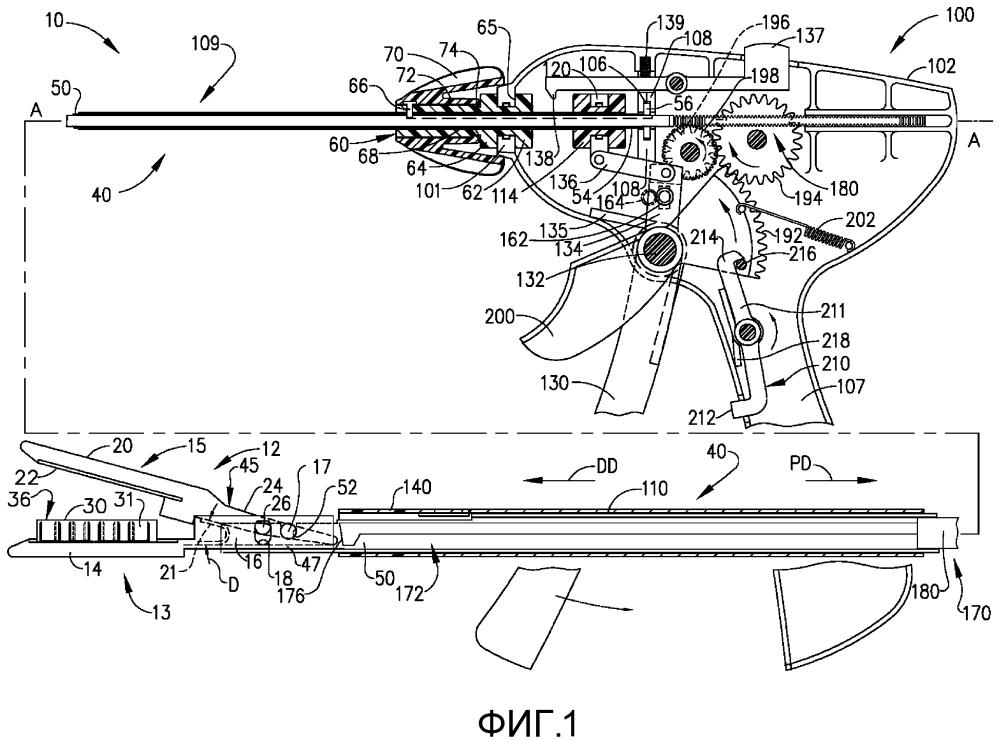 Изогнутый концевой рабочий орган для сшивающего инструмента